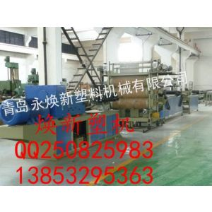 供应PVC板材设备★板材机械