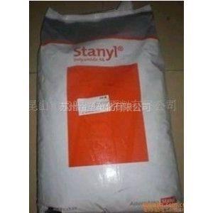 供应【产品供应】 ABS727,台湾奇美727,电镀性佳ABS727,ABS727塑料,