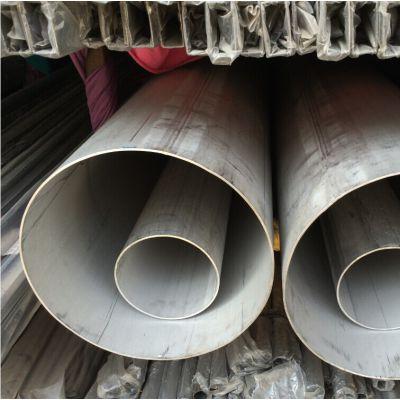 消防管道用不锈钢管,TP304不锈钢消防管