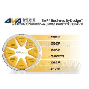 供应SAP 云计算八大优势BYD 世界上款基于云计算的管理系统