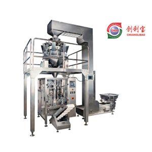 供应创利宝CB-4240糖果棉花糖全自动伺服封口立式包装机