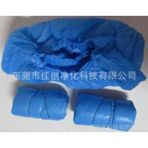 供应批发一次性鞋套,CPE鞋套,CPE塑料鞋套,塑料一次性鞋套