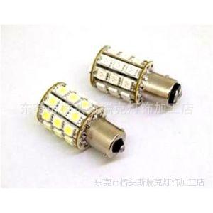 供应厂家直销汽车高位刹车灯S25 1156 1157 36smdled侧边灯转向灯刹车灯