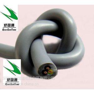 供应3芯TRVV3*0.75高柔性拖链电缆