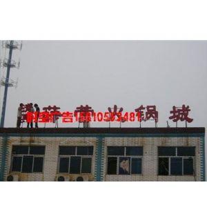 供应朝阳西城吸塑灯箱超薄灯箱展示柜只做好的零度时空专业制作