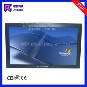 供应锐新RXZG-3206B触摸液晶电脑一体机(单点)