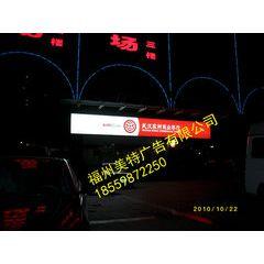 供应3M移动灯箱门头怎么样?福州美特广告