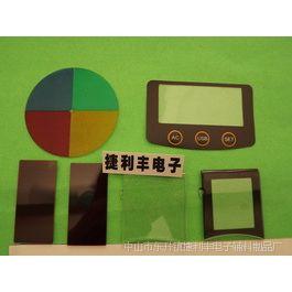 供应贵阳加工生产PVC面板/PVC胶片/PVC垫圈