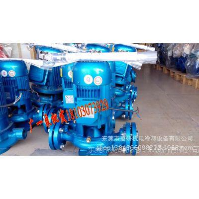供应尞步广一泵|尞步管道泵批发|东莞尞步冷却塔水泵厂价直销
