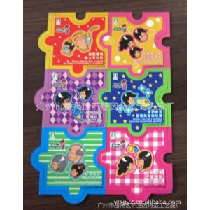供应小片智力拼图,婴幼儿教具.纸拼图   欢迎订购