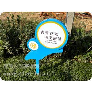 供应营销全国草地牌∕小草牌∕告示牌∕提示牌∕小区宣传牌∕花草介绍牌