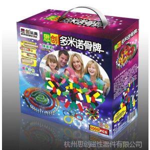 供应思创多米诺骨牌1000片  国际比赛专用  儿童益智玩具  热销产品