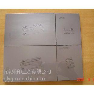 南京移印钢版