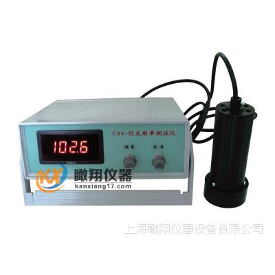 C84-III 反射率测定仪|反射率|遮盖率测定仪