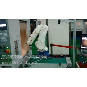 供应加工中心自动上下料机器人 工业机器人自动化