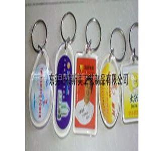 供应邢台钥匙扣定做,钥匙扣价格,亚克力钥匙扣厂家