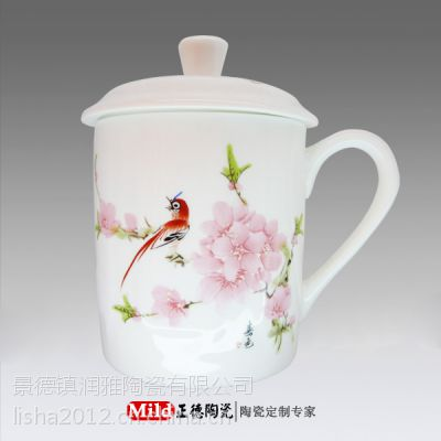 景德镇陶瓷茶杯厂家 高档陶瓷礼品茶杯
