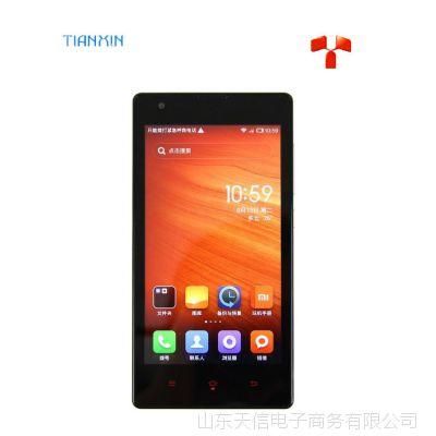 MIUI/小米 红米1S手机移动版联通版官网灰白现货 3G