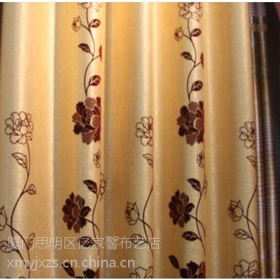 厦门窗帘厦门客厅卧室窗帘15160029228居家窗帘遮光窗帘厦门地毯厦门办公室窗帘办公地毯满铺地毯
