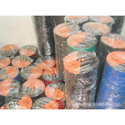 低价直供永乐电工电气绝缘环保阻燃胶带  永乐线束胶带