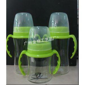 供应高硼硅玻璃奶瓶 120ml 新款晶钻