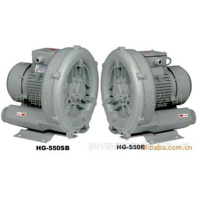 供应HG-550型550W旋涡气泵高压气泵专业厂家
