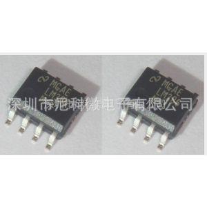 供应原厂音频集成功放芯片-LM386