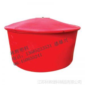 供应【厂家批发】食品级韩国泡菜桶 耐酸1.5吨化工桶