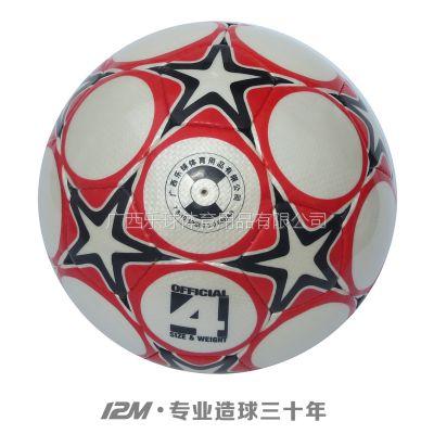 正品12M4号足球室内足球5-7人制足球比赛足球环保PU耐磨手缝足球