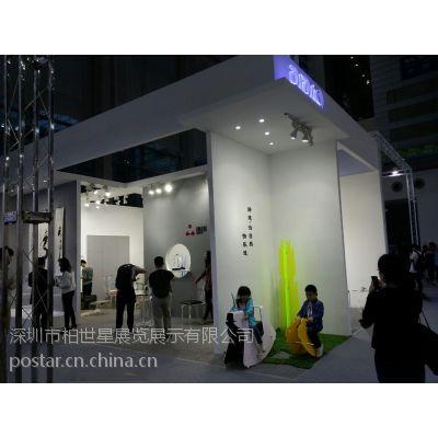 香港电子展展台设计搭建