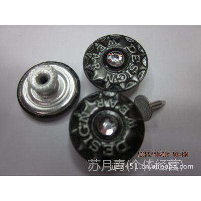 (厂家直销)供应工字扣、铁、铜、镶钻、拉丝工字扣