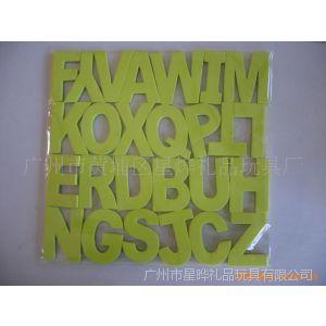 大量供应广告促销礼品磁性EVA字母拼图