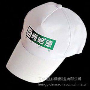 青岛帽子厂家棒球帽厂 六分帽 六页绣花棒球帽子 礼品促销帽子