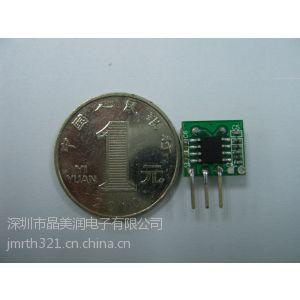 供应超小体积低价格高灵敏度超外差接收模块RXB50