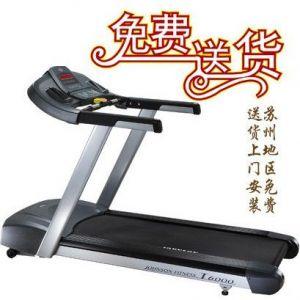 苏州健身器材乔山T6000跑步机