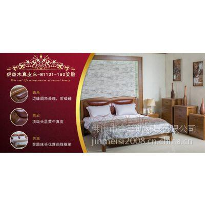 佛山金美斯现代中式风格 雅致虎斑木床 1.8米高品真皮软包床