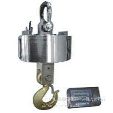 供应供应深圳电子吊磅 吊钩秤 无线电子吊磅 耐高温电子吊磅