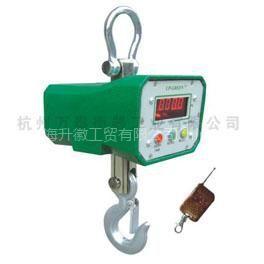 供应吊秤,直视电子吊秤,挂钩秤,吊车电子秤,吊磅