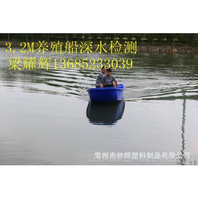 供应常州生产厂家塑料船/林辉塑料渔船/林辉捕鱼船/3.2打渔船