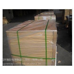 供应国产非南亚PP|PE合成纸|特种纸|PP片材|UV印刷|合成纸钟表盘