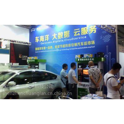 供应广西南宁自助洗车机|车海洋智能洗车机|投币刷卡自助式洗车机