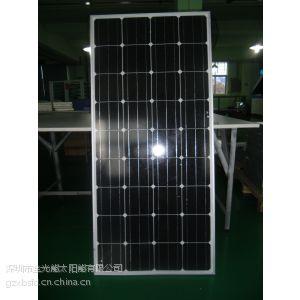 100watt mono Solar panel,出口太阳能电池板组件