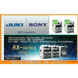 """供应高速模块贴片机""""RX-7"""",JUKI-SONY索尼贴片机,JUKI高速贴片机"""