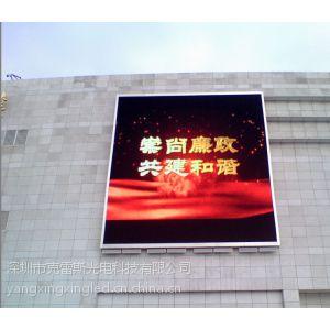 供应p8户外led大屏幕广告投放北京广告屏