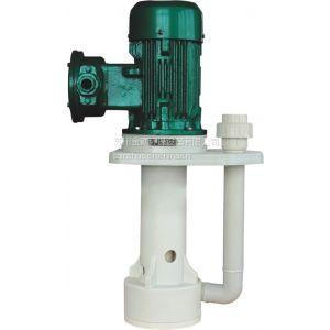 供应废气塔专用水泵,室外抽风立式耐酸碱泵,室外尾气塔专用防爆泵BT-100SK-10