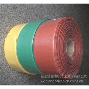 供应低压母排热缩套管 高压母排套管 厂家直销