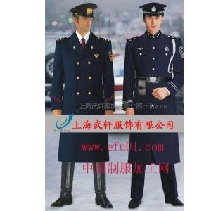 供应冬季保暖保安呢子大衣订做-上海保安服冬装
