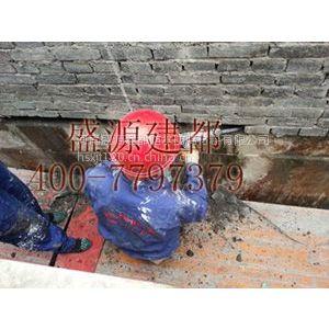 供应地下室漏水怎么办|地下室漏水怎么办用什么材料