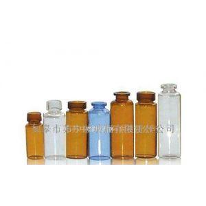 供应口服液瓶