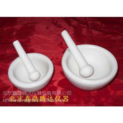 北京供应陶瓷研钵(瓷乳钵)60mm,陶瓷研钵体积及材质,陶瓷研钵适用范围,瓷乳钵